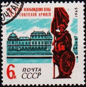 Russia. 1965 6k  S.G.3112 Fine Used