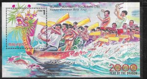 Malaysia  #768g    2000 Year of the Dragon S/S  (MNH) CV $6.00