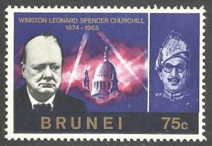 BRUNEI SCOTT 123
