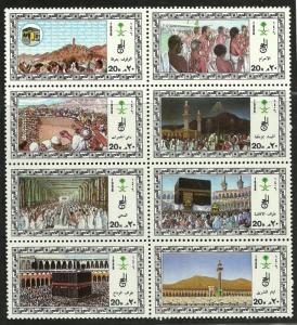 Saudi Arabia 1986 Very Fine MNH Block of 8 Stamps Scott # 1002a-h CV 22.50 $