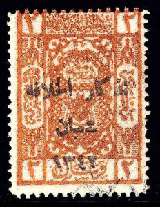 SAUDI ARABIA  EARLY OVERPRINT OG H M/M COLLECTION LOT YOU IDENTIFY AND GRADE #2