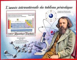 A3118 - TOGO, ERROR MISSPERF Souvenir s: 2019 Mendeleev, Chemistry, Periodic Law