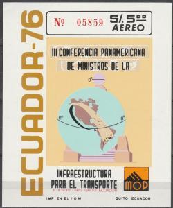 Ecuador #C585 MNH CV $4.00 (A17408L)