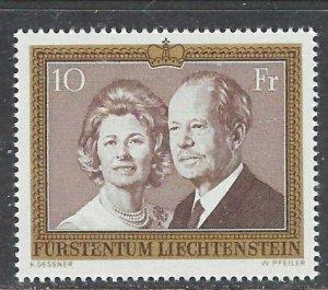 Liechtenstein 557 MNH 1974 issue (ap7289)
