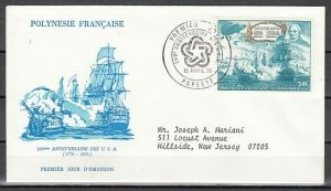 Fr. Polynesia, Scott cat. C128 only. Am. Bicentennial value. First day cover.