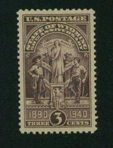 US 1940 3c brown violet Wyoming Statehood, Scott 897 Mint Hinged,  Value = 35c