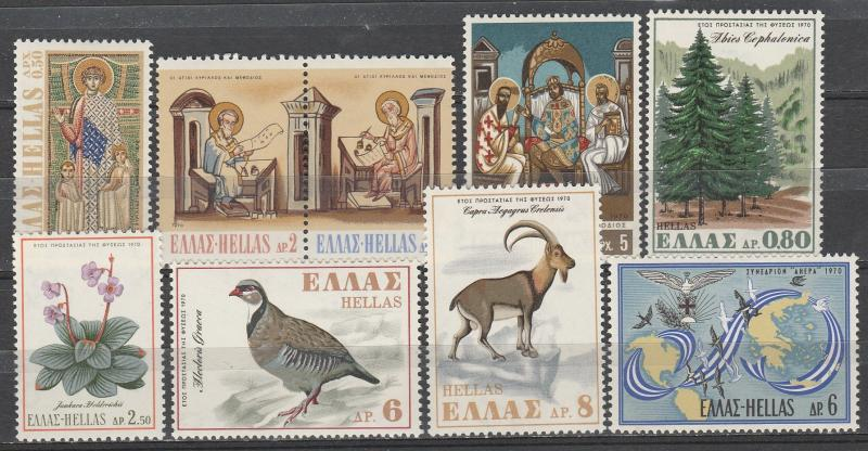 Greece #988-96   MNH CV $9.80  (A7538)