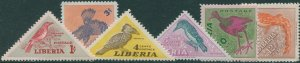 Liberia 1953 SG735-740 Birds set MLH