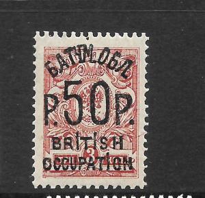 BATUM  1919-20  50r on 3k  RED    MNH    SG 35