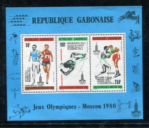 Gabon C237a MNH Olympic games Moscow 1980 s/s x18508