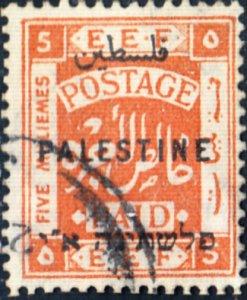 Palestine #52 Used
