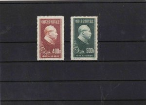 china 1951 communist party mnh stamps ref 11080