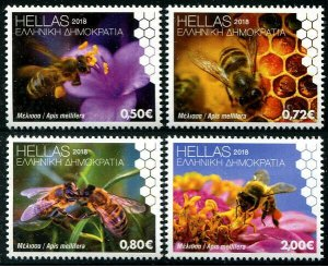 HERRICKSTAMP NEW ISSUES GREECE World Bees Day