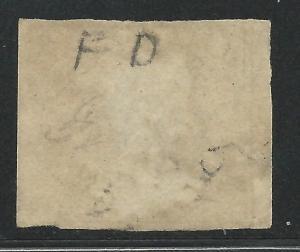 Italy Roman States Scott #18 Used Stamp