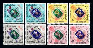 [95500] Aden State Upper of Yafa 1967 Olympic Games Football OVP Grenoble MNH