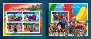 Z08 IMPERFORATED MLD161103ab MALDIVES 2016 Paralympics MNH ** Postfrisch Set