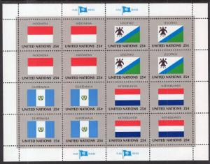 UN New York 554-569 Flags Sheets MNH VF