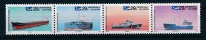 [24541] Marshall Islands 1992 Ships Boats Freight MNH