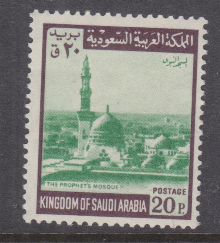 SAUDI ARABIA, 1968 Prophet's Mosque, Medina, 20p. Green & Purple, mnh.