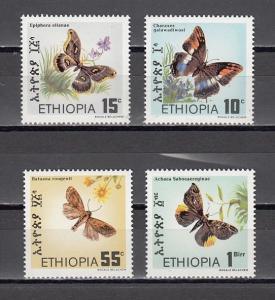 Ethiopia, Scott cat. 1080-1083. Butterflies issue.