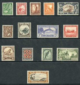 New Zealand SG446/69 Set of 14 M/Mint