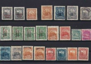 NICARAGUA MOUNTED MINT AND USED   STAMPS   R3264