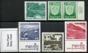 ISRAEL PRINTING VARIETIES SINGLES OR TAB AS NOTED MINT NEVER HINGED