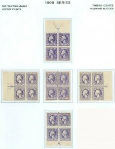 US Scott #535 Centerline & Arrow Blocks/4, Mint-XF-NH/Hinged (DK-4-21-21)