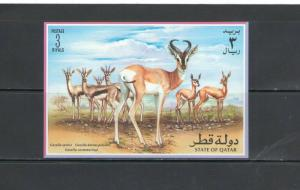 QATAR: Sc. 871 /** GAZELLES **/ Sov Sheet only-Very Rare  / MNH-CV:$70+