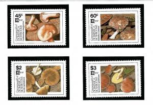 Dominica 1024-27 MNH 1987 Mushrooms
