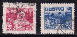 KOREA STAMP  1952 USED STAMPS