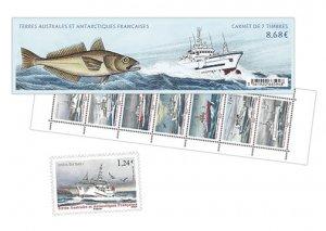 Scott #534 Fishing Fleet MNH