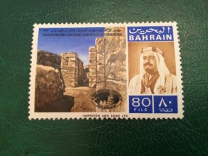 ICOLLECTZONE Bahrain 174 VF used