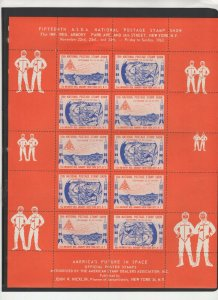 ASDA sheet of 10 Space Poster Stamps in blue for 1963 International Stamp Expo