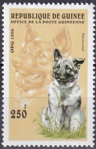 Guinea #1341 MNH  (SU7268)