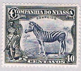 Nyassa 121 MLH Zebra 1921 (BP37912)