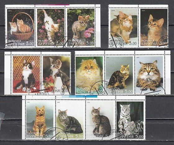 Buriatia, 2001 Russian Local. Kittens on 14 values. Canceled. C.T.O.