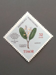 Timor 289 F-VF MH. Scott $ 3.50