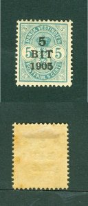 Danish West Indies. 5 Cents Blue 1900 With Overprint 5 Bit 1905. MH. Mint hinged