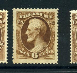 Scott #O75 Treasury Official Mint Stamp 'Capt Insano' JUMBO (Stock #O75-1)