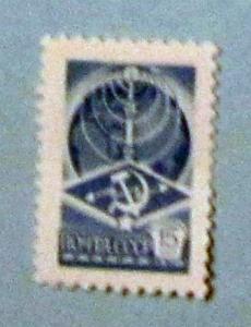Russia - 4602A, MNH. Emblem and Globe. SCV - $5.00