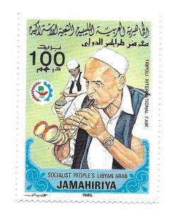 Libya 1985 - Mint NH - Scott #1249B