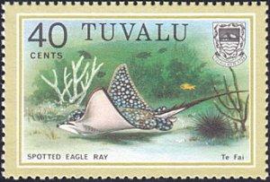 Tuvalu # 108 mnh ~ 40¢ Fish