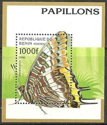 Benin MNH S/S 807 Butterfly Insects 1996