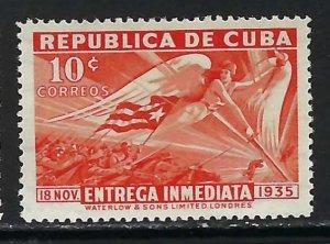 CUBA E9 MOG FLAG I213