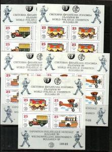 Bulgaria Scott 3387B-E Mint NH (5 imperf sheets, Michel Blocks 189-93)