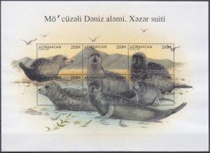 Azerbaijan 1997 SEALS Big s/s Perforated Mint (NH)