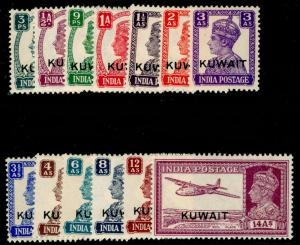 KUWAIT SG52-63, COMPLETE SET, LH MINT. Cat £75.