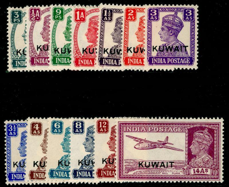 KUWAIT SG52-63, COMPLETE SET, LH MINT. Cat £75.