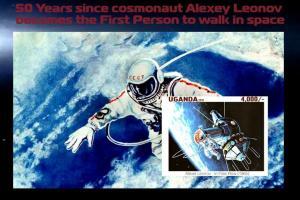 UGANDA SHEET COSMONAUTS LEONOV SPACE
